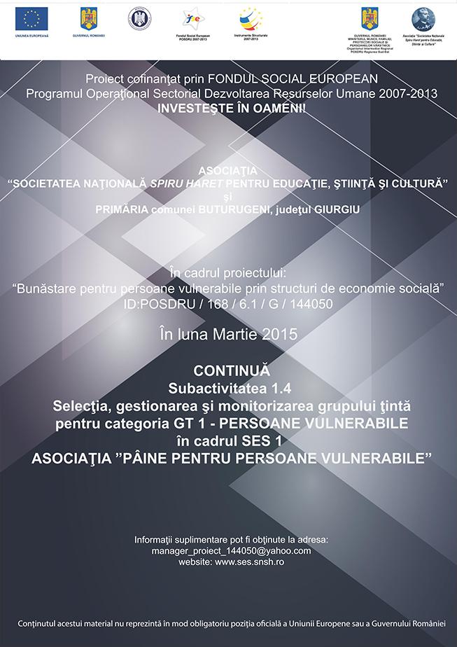 Afis-1_02.03.2015